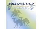 Reuven Dorot coupons or promo codes at biblelandshop.com