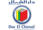 Dar El Chimal coupons or promo codes at darelchimalonline.com