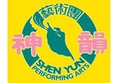 Shen Yun Performing Arts coupons or promo codes at shenyunperformingarts.org