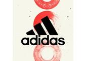 coupons or promo codes at shop.adidas.co.uk