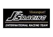 VEX Motorsports coupons or promo codes at vexmotorsports.com